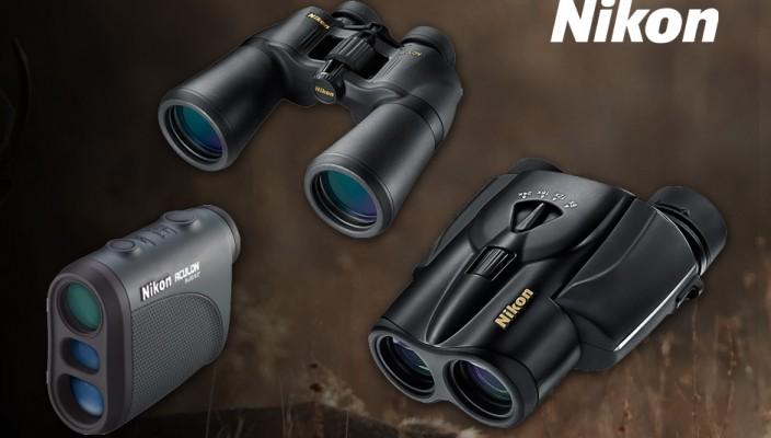 Nikon Aculon Series